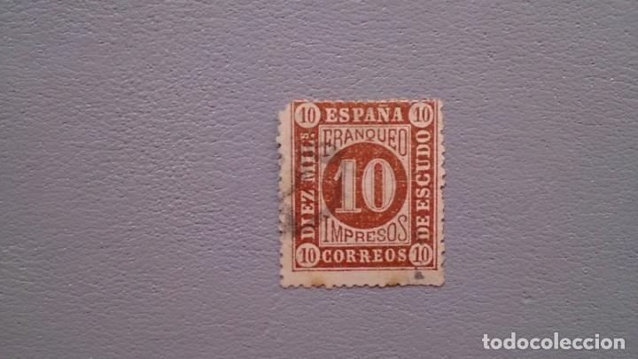 ESPAÑA - 1867 - ISABEL II - EDIFIL 94. (Sellos - España - Isabel II de 1.850 a 1.869 - Usados)