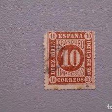 Sellos: ESPAÑA - 1867 - ISABEL II - EDIFIL 94.. Lote 191089933