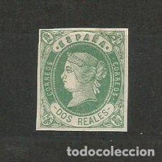 Sellos: ESPAÑA.ISABEL II.2 REALES.EDIFIL Nº 62**.AÑO 1862.IMPERCEPTIBLE SEÑAL DE FIJASELLOS.VALOR 48 €. Lote 191165383