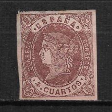 Sellos: ESPAÑA 1862 EDIFIL 58 * - 15/21. Lote 191204001