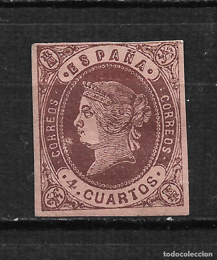 ESPAÑA 1862 EDIFIL 58 * - 15/21 (Sellos - España - Isabel II de 1.850 a 1.869 - Nuevos)