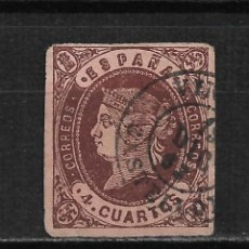 Sellos: ESPAÑA 1862 EDIFIL 58 CASTELLON - 15/22. Lote 191206506