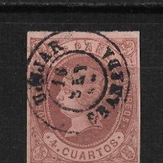 Sellos: ESPAÑA 1862 EDIFIL 58 UGIJAR GRANADA - 15/22. Lote 191207515