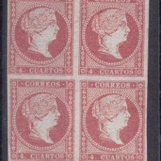 Sellos: AA26-CLÁSICOS EDIFIL 44 . BLOQUE DE 4 . NUEVO (*). LUJO. VARIEDADES. Lote 191231491
