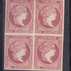 Sellos: AA26-CLÁSICOS EDIFIL 48C . BLOQUE DE 4 . NUEVO **/*. LUJO. VARIEDADES. Lote 191231687