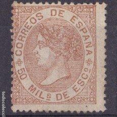 Sellos: TT21- CLÁSICOS EDIFIL 96. NUEVO. (*) GOMA PARCIAL . Lote 191233992