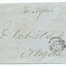 Sellos: 4/07/1867. SORIA A BARCELONA, EDIFIL 96 MAT. RUEDA CARRETA 45. Lote 191260232