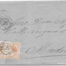 Sellos: CATALUÑA. EDIFIL 96. ENVUELTA DE DOBLE PORTE CIRCULADA DE PALAMOS A MADRID. 1868. Lote 191340226
