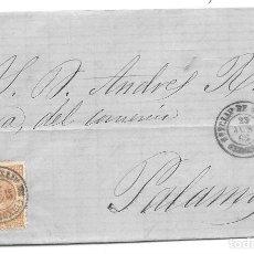 Sellos: CATALUÑA. EDIFIL 96. ENVUELTA CIRCULADA DE SAN FELIU DE GUIXOLS A PALAMOS. 1868. Lote 191340845