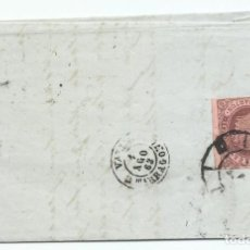 Sellos: 1/08/1863. TERUEL A VALLS, EDIFIL 58 MAT. RUEDA CARRETA 47. Lote 191371441