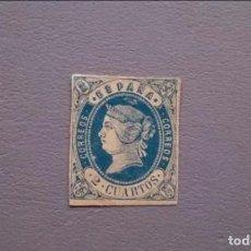 Sellos: INV-ESPAÑA - 1862 - ISABEL II - EDIFIL 57 - MH* - NUEVO - BONITO - COLOR FRESCO - VALOR CATALOGO 51€. Lote 191417837