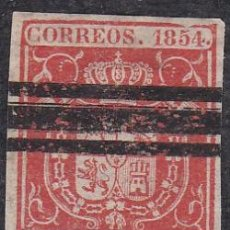 Sellos: ESPAÑA.- Nº 25 S BARRADO .- . Lote 191447242