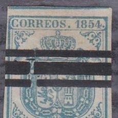 Sellos: ESPAÑA.- Nº 34 S BARRADO .- . Lote 191447375