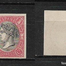 Sellos: ESPAÑA ISABEL II 1865 PRUEBA DE COLOR - 20/2. Lote 191649772