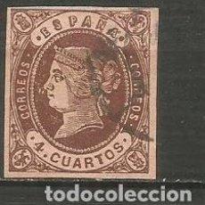 Sellos: ESPAÑA EDIFIL NUM. 58 USADO. Lote 191690063