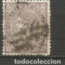 Sellos: ESPAÑA EDIFIL NUM. 98 USADO. Lote 191690530