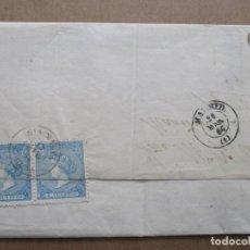 Sellos: CIRCULADA Y ESCRITA 1866 DE SANTA MARTA CORUÑA A MADRID. Lote 191698358