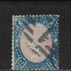 Sellos: ESPAÑA 1865 EDIFIL 76 - 19/11. Lote 191831697