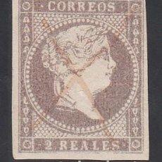 Sellos: ESPAÑA, 1855 EDIFIL Nº 50. Lote 191842200
