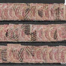 Sellos: ESPAÑA. CONJUNTO DE 50 SELLOS DEL VALOR 4 CTSO PAPEL AZULADO. Lote 191981273