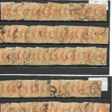 Sellos: ESPAÑA. CONJUNTO DE 158 SELLOS USADOS DEL VALOR DE 4 CUARTOS DE 1860. Lote 191999168