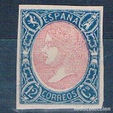 Sellos: ESPAÑA 1865 EDIFIL 70 Y EDIFIL4 FALSOS FILATÉLICOS SIN GOMA FOTOS. Lote 192013458