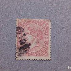 Sellos: ESPAÑA - 1865 - ISABEL II - EDIFIL 74 - BONITO - VALOR CATALOGO 175€.. Lote 192359631