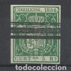 Timbres: ESCUDO 1854 EDIFIL 26 S BARRADO VALOR 2002 CATALOGO 13.50 EUROS. Lote 192867201