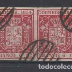 Timbres: ESCUDO 1854 EDIFIL 24 USADO VALOR 2002 CATALOGO 4.40 EUROS. Lote 192867606