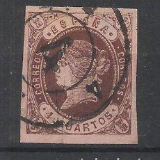 Francobolli: ISABEL II 1862 EDIFIL 58 USADO RUEDA CARRETA 4 CORUÑA. Lote 192908401