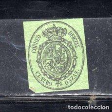 Sellos: ED.Nº 37 ESCUDO DE ESPAÑA. Lote 192917535