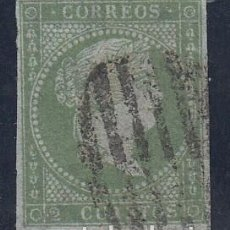 Sellos: ESPAÑA, 1855 EDIFIL Nº 39. Lote 193091495