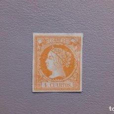 Sellos: ESPAÑA - 1860-1861 - ISABEL II - EDIFIL 52 A - MH* - LUJO - NARANJA OSCURO - MARGENES COMPLETOS.. Lote 193111263
