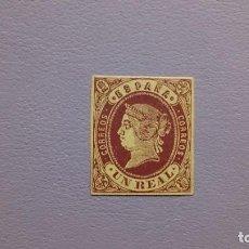 Sellos: ESPAÑA - 1862 - ISABEL II - EDIFIL 61 - MH* - NUEVO CON GOMA - LUJO - VALOR CATALOGO 87€.. Lote 193114316