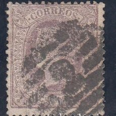 Sellos: ESPAÑA, 1866 EDIFIL Nº 86. Lote 193181897