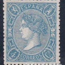 Timbres: ESPAÑA, 1865 EDIFIL Nº 75 /*/. Lote 193183941