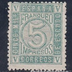 Sellos: ESPAÑA, 1867 EDIFIL Nº 93 (*). Lote 193184741