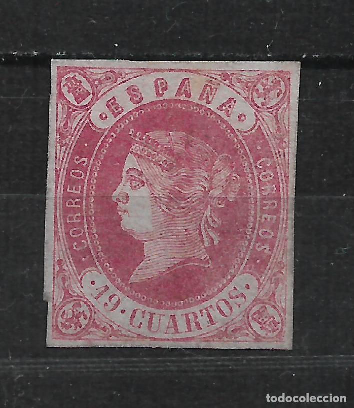 ESPAÑA 1862 EDIFIL 60 ** NUEVO FIRMADO CAJAL 265 € - 18/28 (Sellos - España - Isabel II de 1.850 a 1.869 - Nuevos)