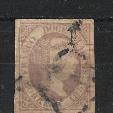 Sellos: ESPAÑA 1851 EDIFIL 7 USADO FIRMADO CAJAL 270 € - 18/28. Lote 193379446