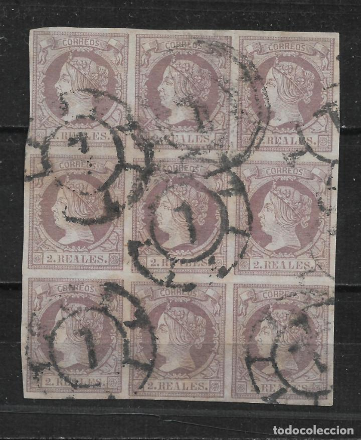 ESPAÑA 1860 EDIFIL 56 USADO BLOQUE DE 9 FIRMADO CAJAL - 18/28 (Sellos - España - Isabel II de 1.850 a 1.869 - Usados)