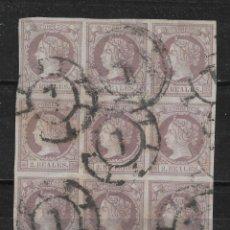 Sellos: ESPAÑA 1860 EDIFIL 56 USADO BLOQUE DE 9 FIRMADO CAJAL - 18/28. Lote 193379657