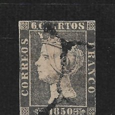 Timbres: ESPAÑA 1850 EDIFIL 1 - 2/5. Lote 193655690