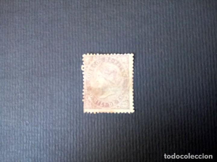 ESPAÑA 1868, ISABEL II, FILABO 98 (Sellos - España - Isabel II de 1.850 a 1.869 - Usados)