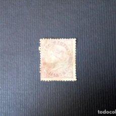 Sellos: ESPAÑA 1868, ISABEL II, FILABO 98. Lote 193703876