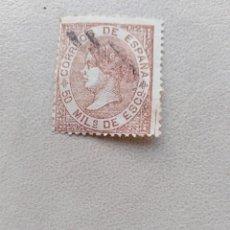 Sellos: SELLO ISABEL II AÑO 1867 ESPAÑA . Lote 193834021
