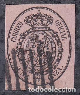 ESPAÑA.- ISABEL II Nº 36 ESCUDO DE ESPAÑA MATASELLO PARRILLA SIN MARCO (Sellos - España - Isabel II de 1.850 a 1.869 - Usados)