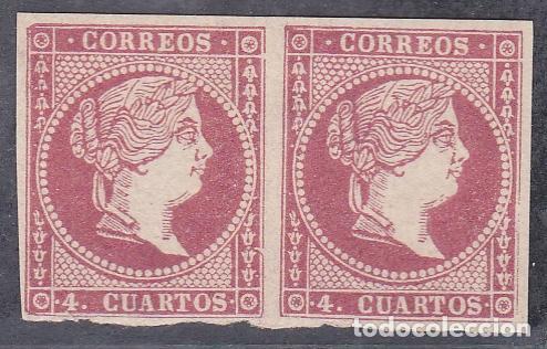 ESPAÑA.- Nº 48 PAREJA DE SELLOS DE ISABEL II NUEVO SIN CHARNELA. (Sellos - España - Isabel II de 1.850 a 1.869 - Nuevos)