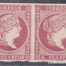 Sellos: ESPAÑA.- Nº 48 PAREJA DE SELLOS DE ISABEL II NUEVO SIN CHARNELA. . Lote 194099342
