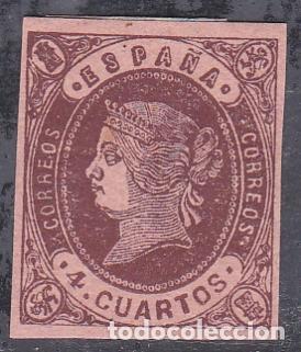 ESPAÑA.- Nº 58 ISABEL II NUEVO SIN GOMA. (Sellos - España - Isabel II de 1.850 a 1.869 - Nuevos)