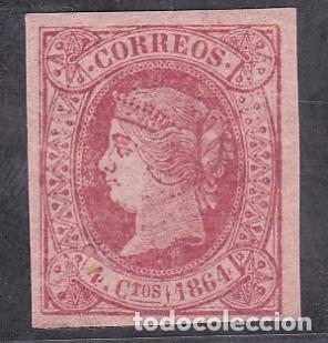 ESPAÑA.- Nº 64 ISABEL II NUEVO CON HUELLA DE CHARNELA (Sellos - España - Isabel II de 1.850 a 1.869 - Nuevos)